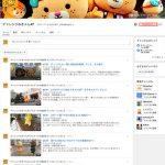 YouTubeチャンネル「チャレンジみきゃん47」動画制作総合プロデュース
